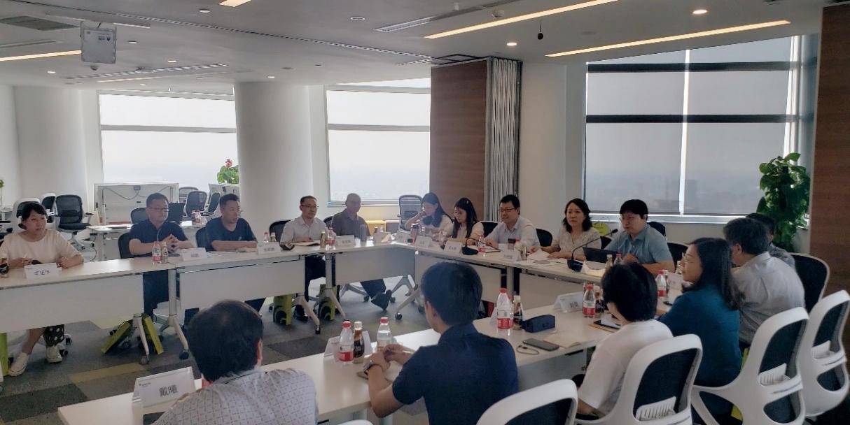 天津市2021-2023年度会计咨询专家(政府会计制度组)第一次工作会议顺利召开